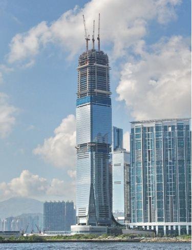 Pusat Perdagangan Internasional (Hong Kong)