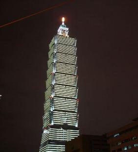 Taipei 101 (Taipei)